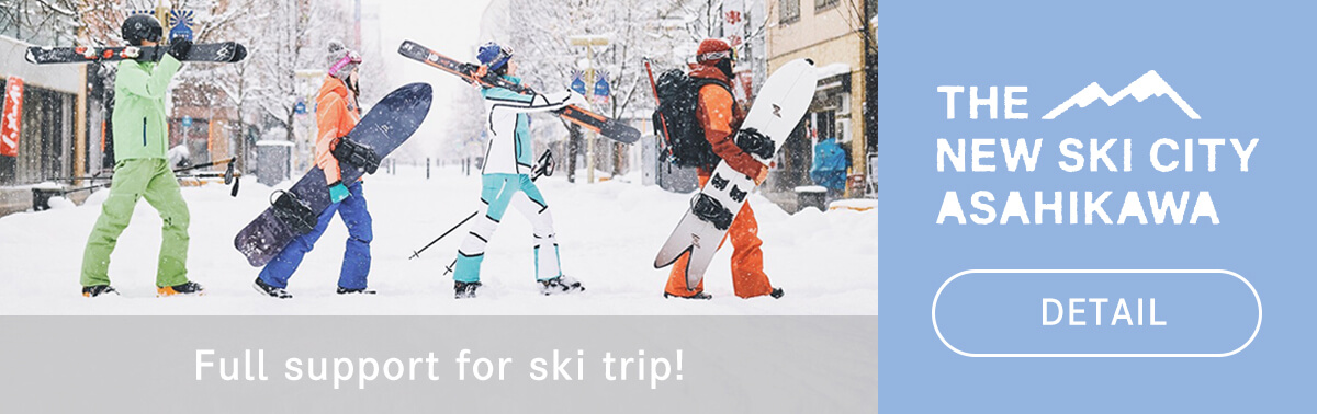 Full support for ski trip!