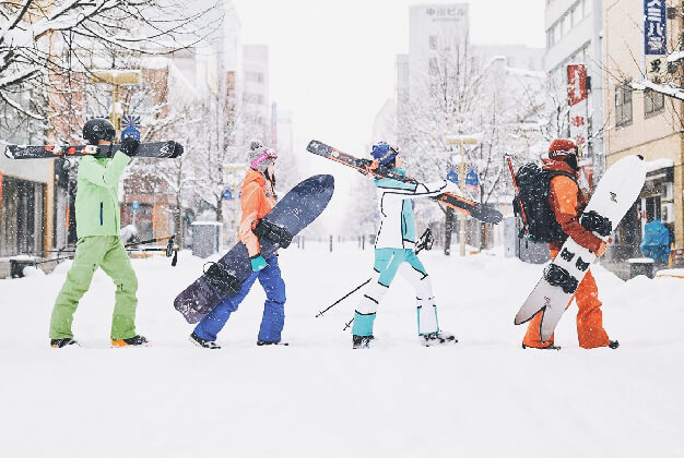 The New Ski City Asahikawa Have a blast in the city and skiing!