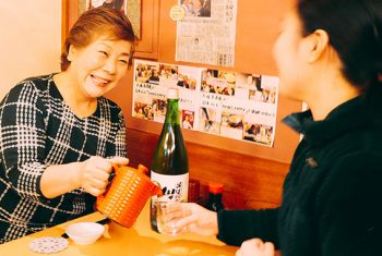 Recommended for Ladies! My Otsuka Laughter Detox Trip!!!